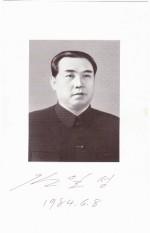 Nord Korea Autographs: Kim Il Sung and Kim Jong Il