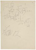 Auction Result Mao Zedong autograph manuscript