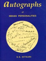 Autographs of Indian personalities